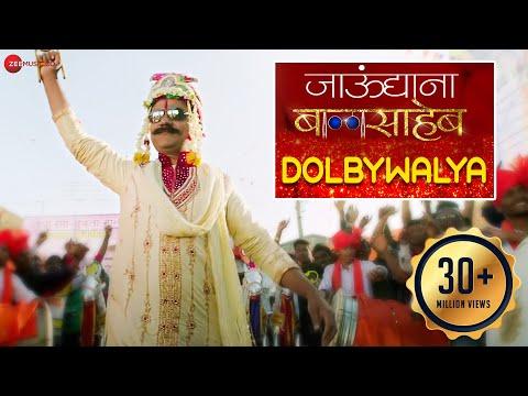 Xxx Mp4 Dolby Walya Full Video Jaundya Na Balasaheb Ajay Atul Girish Kulkarni Saie Tamhankar 3gp Sex