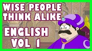 Akbar And Birbal || Wise People Think Alike || English Animated Story - Vol 1