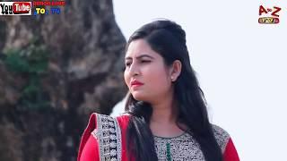 Bangla Song Video Arfin Rumey 2017 'Tumi Sara Kichu Daekho' Official Music Video