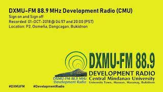 Airchecks Corner: DXMU-FM 88.9 Development Radio Sign On And Sign Off [01-OCT-2018]