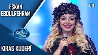 Kurd Idol - Eşkan Ebdulrehman - Kiras Kuderî/ئەشکان عەبدولڕەحمان- کراس کودەری