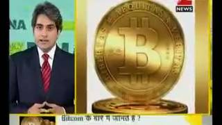 OneCoin by Harry Z TV News
