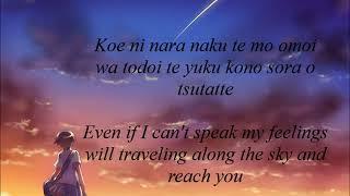 Yuna Ito - Wish W/Lyric [Eng/Rom]