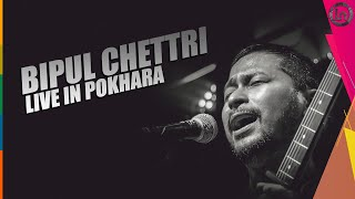 Bipul Chettri - Live in Pokhara - Highlights