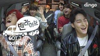 갓세븐 GOT7 - YOU ARE [밴라이브] Van Live