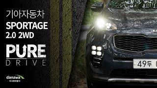 2016 KIA SPORTAGE R2.0 2WD