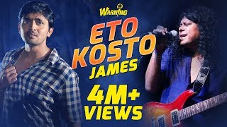 Eto Kosto - James | Audio Track | Warning (2015) | Bengali Movie | Arifin Shuvoo | Mahiya Mahi