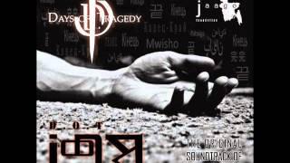 D.O.T. - Shesh