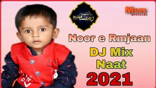 Allah Tera Ehsan- Noor e Ramazan- beautiful Naat mix 2018 Dj Saleem