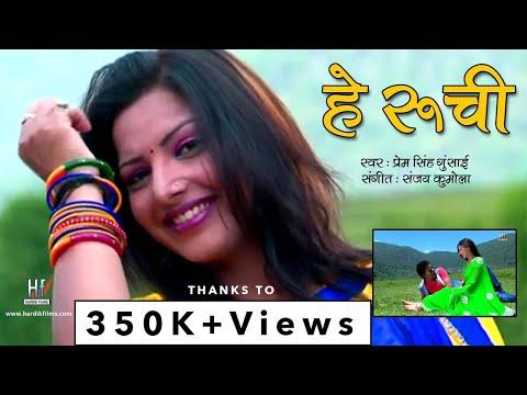 Xxx Mp4 Jhumki Kano Mai Latest Garhwali Song 2015 Prem Singh Gusain Bhawna Barthwal Govind Kandari 3gp Sex