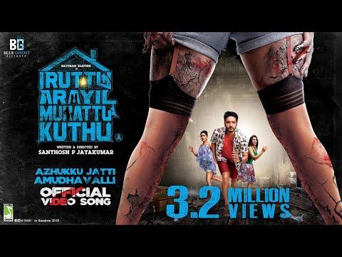 Xxx Mp4 Iruttu Araiyil Murattu Kuththu Azhuku Jatti Amudhavalli Video Song Gautham Karthik Santhosh 3gp Sex