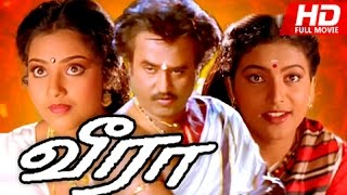 Veera Full Movie HD | Rajinikanth, Meena, Roja, Senthil
