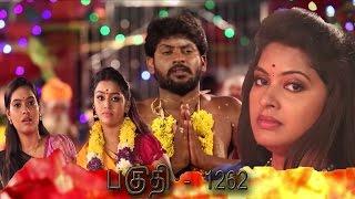 Saravanan Meenatchi – 16/09/2016 – TV Serial Drama – Vijaay TV Episode 1262