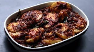 സൂപ്പര് ടേസ്റ്റില് മുട്ട മുളക് വറുത്തത്..!!! || My Own Style Egg Chilli Fry || Egg Curry Recipe