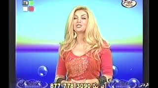 ITN TV Shabkhiz Soheila Sahara Lona