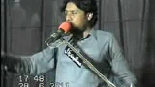 Zakir Taqi Abbas Qayamat (Waqia Ibrahim) 28th June 2011 Talagang Chakwal