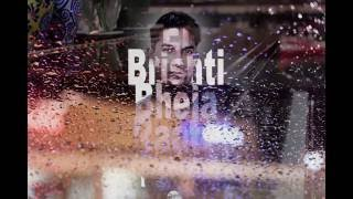 Lincoln (Artcell) - Ei Brishti Bheja Raate (Cover)  Song Only