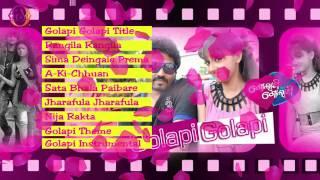 GOLAPI GOLAPI - Audio Jukebox-Amlan | Riya | Siddhanta