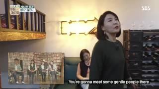 남이섬연가 조현 San Francisco뮤직 비디오^^