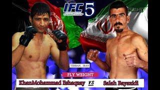 Afghan REVENGE Iran in MMA fights , Khan-Mohammad Eshghzay vs Salah Bayazid