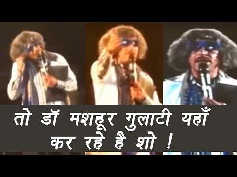 Kapil Sharma Vs Sunil Grover: Dr Mashoor Gulati doing show in Assam | FilmiBeat