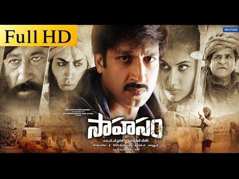Sahasam Full Length Telugu Movie    DVDRip...
