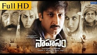 Sahasam Full Length Telugu Movie || DVDRip...