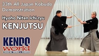 Hyoho Niten Ichi-ryu Kenjutsu Official Budokan Demonstration 2010
