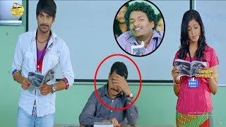 Watch And Enjoy Telugu Recent Super Hit Comedy Scenes😂😂