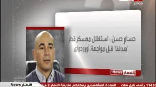 النهار News - اخبار الكرة العربية