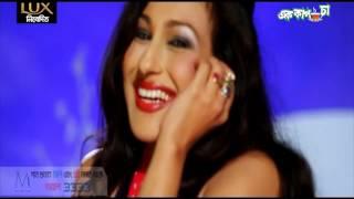 Baap Re Baap | Item Song Full Video | Ek Cup Cha |