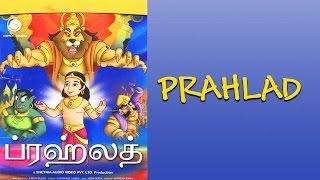 Prahlad (Full Animated Tamil Movie) HD