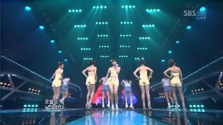 SeeYa   Davichi   Ji Yeon   Tara - Women's Generation