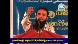 Pramanangalum AdhunikaMuslimkalum - Part 1 - Mujahid Balussery
