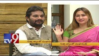 Face to Face with Gutta Jwala - Mukha Mukhi - TV9