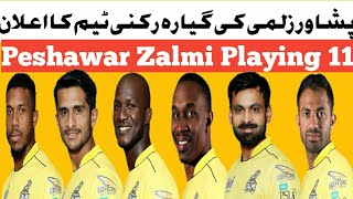 Peshawar Zalmi vs Multan Sultans PSL 1ST t20 Match 2018 Playing 11 | Zalmi Playing Xi Against Multan