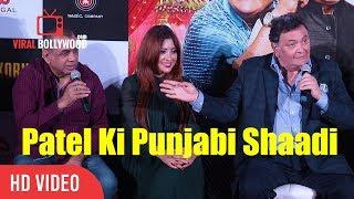 Punjabi & Gujrati Conversation   Paresh Rawal & Rishi Kapoor Funny Moment   Patel Ki Punjabi Shaadi