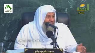 شرح صحيح البخاري (50) - للشيخ مصطفى العدوي