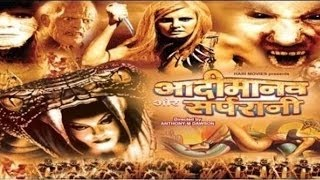 Adimanav Aur Sarprani - Full Length Thriller Hindi Movie
