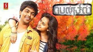 Tamil full movie 2017 | new tamil movie | latest tamil movie | Pencil | Tamil New release  2017