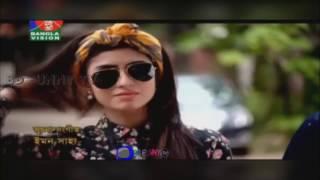 Moha Guru Trailer | Mosharof korim, shokh,akm hasan