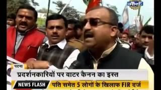 Watch: Jai Bihar-Jharkhand