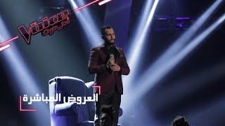 #MBCTheVoice -  العرض المباشر الأخير - عصام سرحان يؤدي ' ذكرتك والسما مغيمة' وأغنية 'والله ما يسوى'
