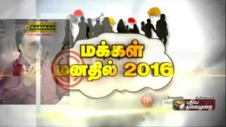 Makkal Manathil 2016 | Poll Survey (28/04/16) | Puthiya Thalaimurai TV