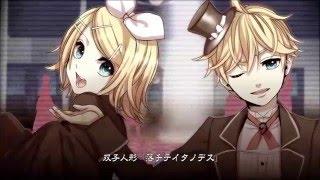 【Vocaloid 8-Bit】Twilight ∞ nighT - 8-Bit Version