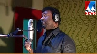 Ramakrishnan singing for Kalabhavan Mani | Manorama News