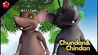 CHUNDAN and CHINDAN ♥ Tamil nursery rhymes for children ★ from tamil cartoon movie KATHU