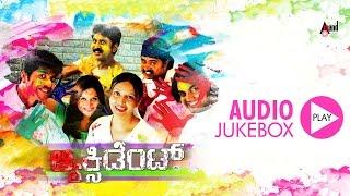 Accident | Audio JukeBox | Feat.Ramesh Aravind,Rekha | New Kannada