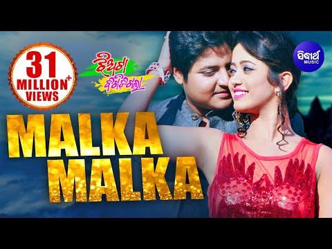 Xxx Mp4 MALKA MALKA O BABY Romantic Film Song JHIATAA BIGIDI GALAA Babusan Elina Sidharth TV 3gp Sex
