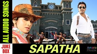 Sapatha Odia Movie || Audio songs Jukebox HQ | Akash, Arichita